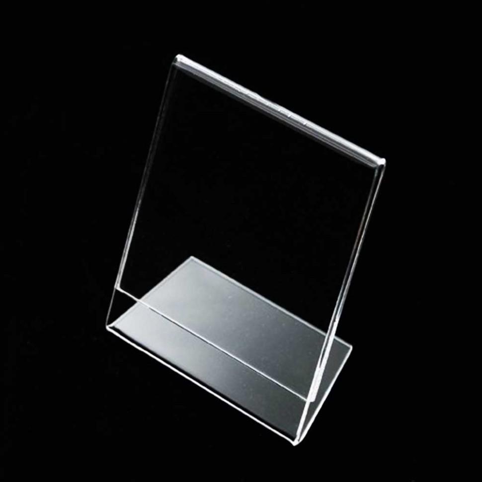 cadre photo avec trap ze de base porte photo plexiglas double usage. Black Bedroom Furniture Sets. Home Design Ideas